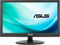 Preview: Touchmonitor 15 Zoll von ASUS
